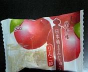 りんご餡まんじゅう