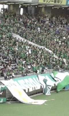 サッカー観戦〜