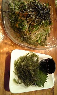 沖縄料理といぇば
