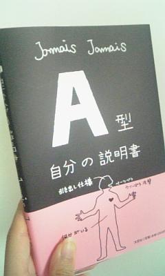 この本知ってる???
