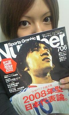 買っちゃった(^_-)-<br />  ☆