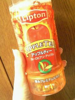 これを飲みたい気分。