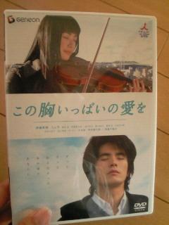 DVD鑑賞タイムゥ。